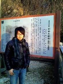 SINGER SONG 渡辺誠志の日記-picsay-1294208570.jpg