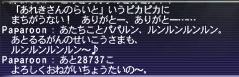 20151031_01.jpg
