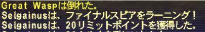 20151103_05.jpg