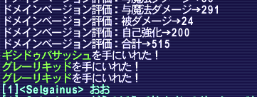 20151108_01.png
