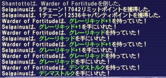 20151125_01.jpg
