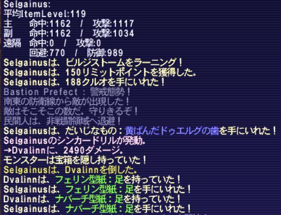 20151209_03.jpg