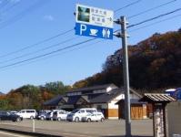 紅葉2015七ヶ宿9滑津大滝(旬の市七ヶ宿)