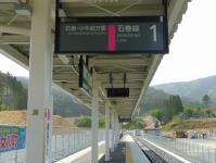女川駅4ホーム