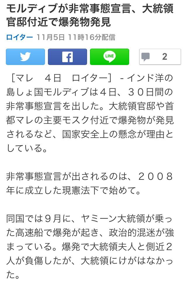 ブログ関連⑤