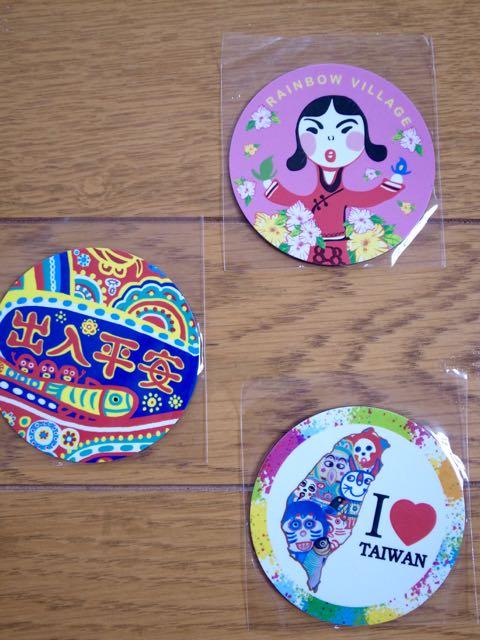 彩虹村 - 1 (10)