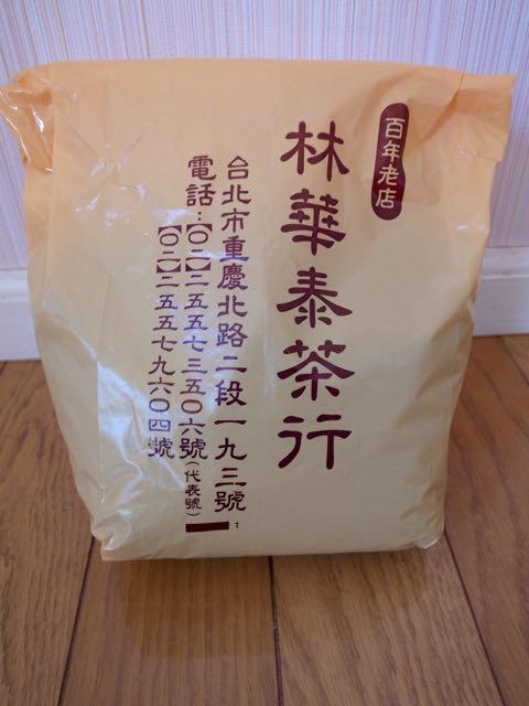台北 紅茶 - 1
