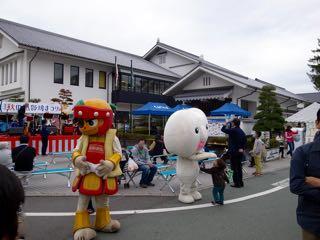 2015年 秋の砥部焼祭 - 1