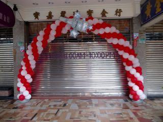 台南 風船ゲート - 1