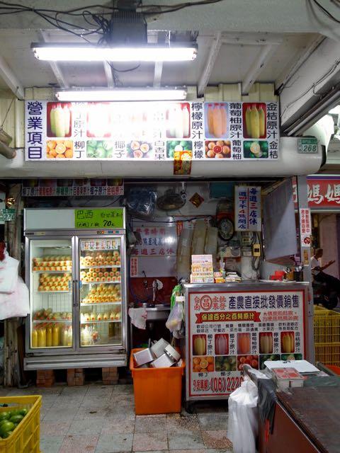 台南 ジュース屋 - 1