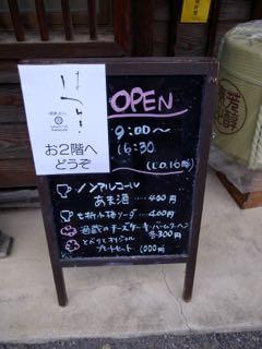 初雪盃 - 1 (4)