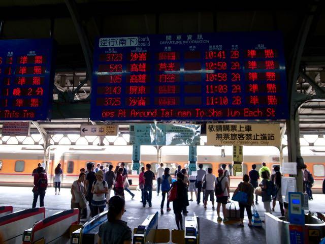 台南駅 - 1 (1)