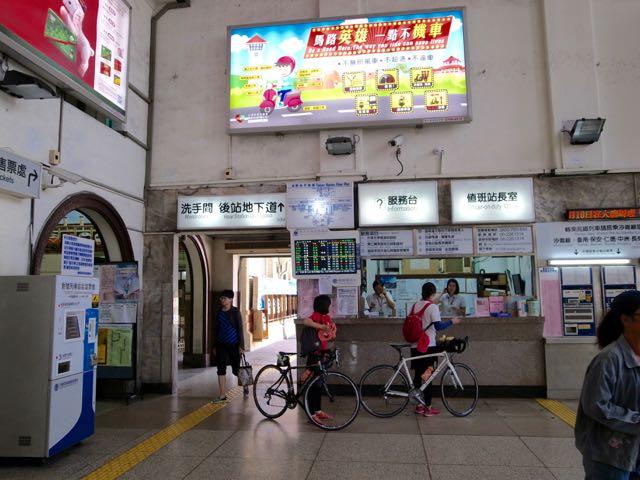 台南駅 - 1 (3)