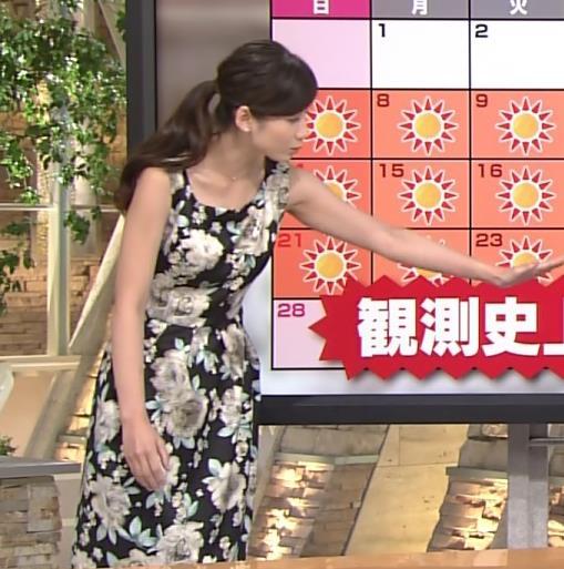 森川夕貴 画像6