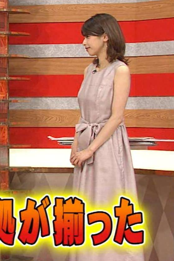 加藤綾子 画像