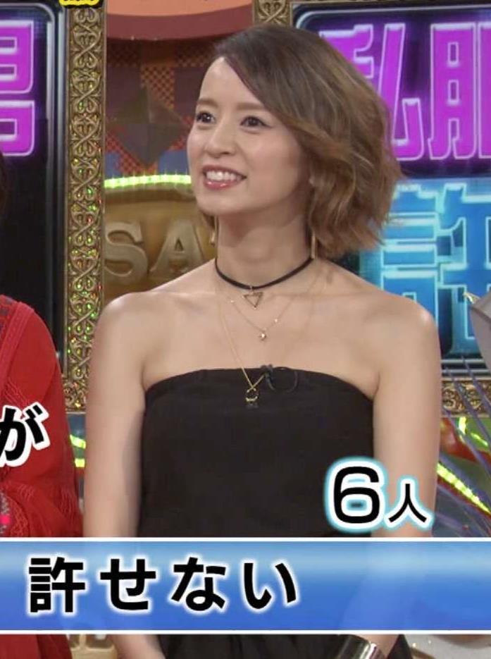 鈴木亜美 衣装画像5