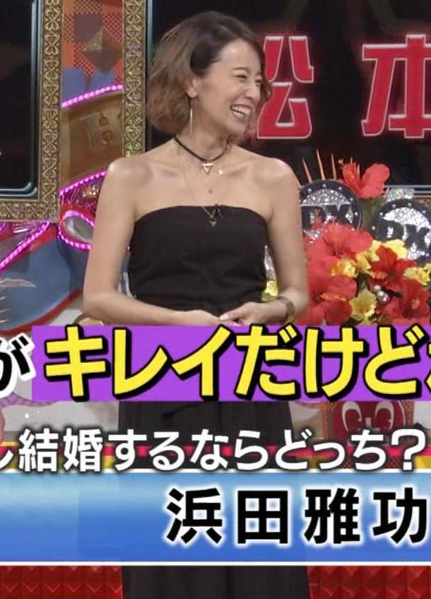 鈴木亜美 衣装画像7