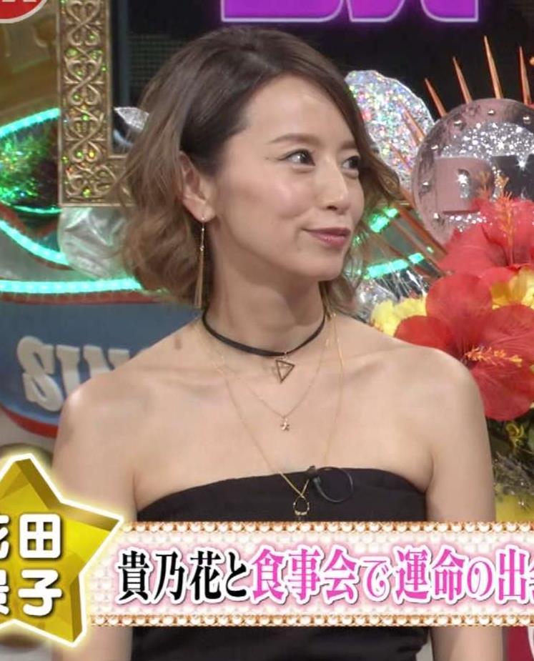 鈴木亜美 衣装画像11