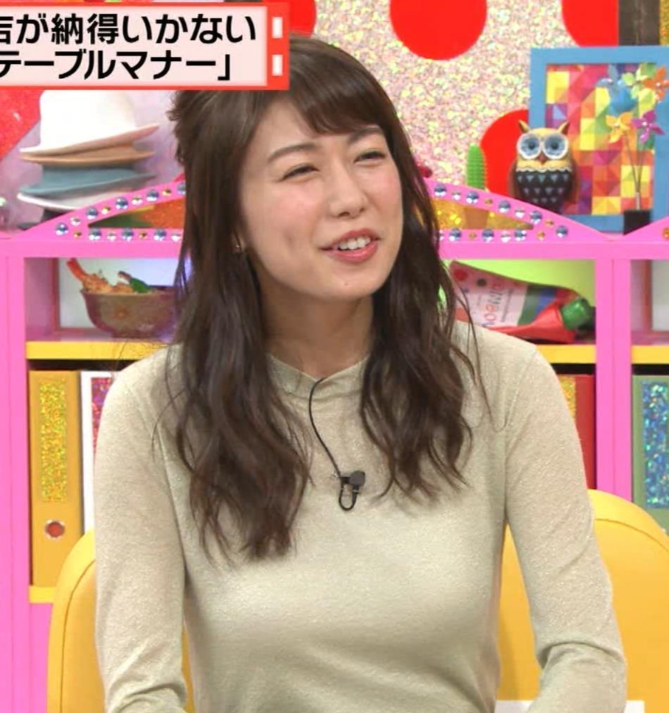 青山愛 画像6