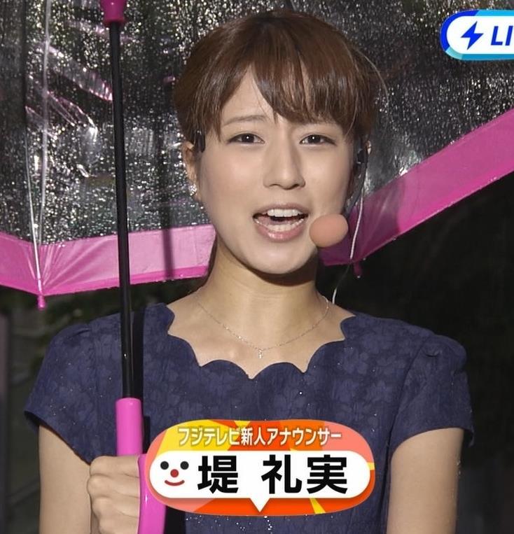 傘をさしている堤礼美