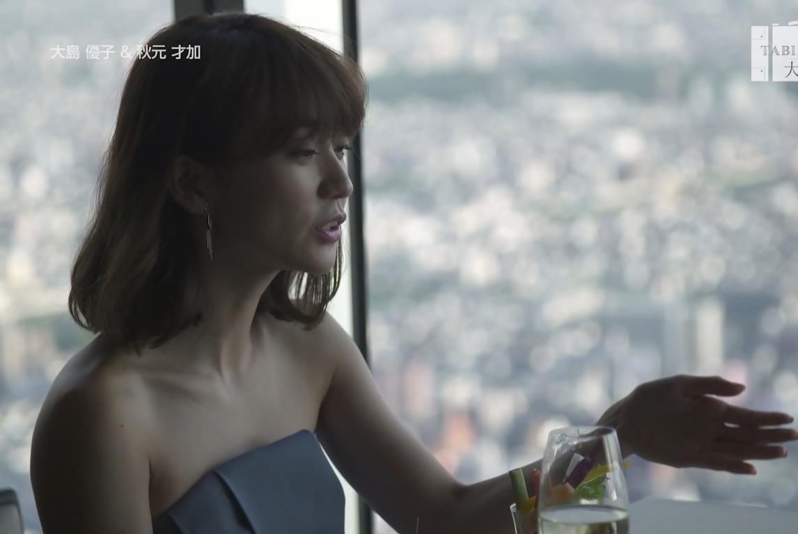 大島優子 画像11