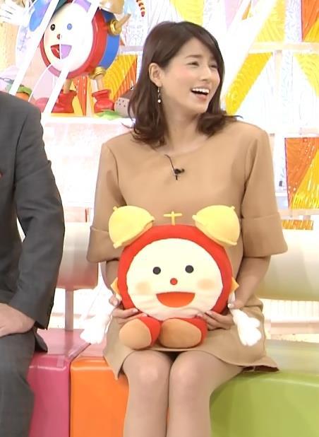 永島優美 パンチラ画像2