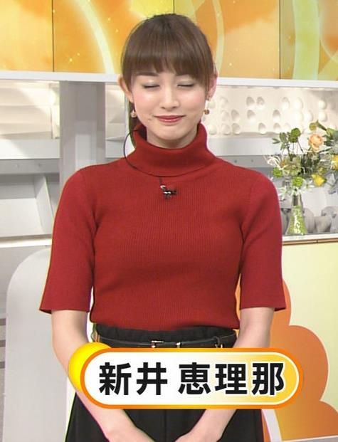 新井恵理那 画像2