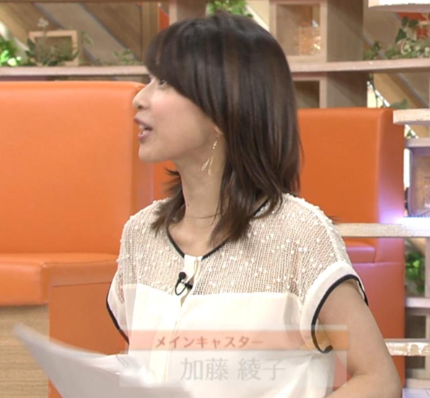 加藤綾子 画像3