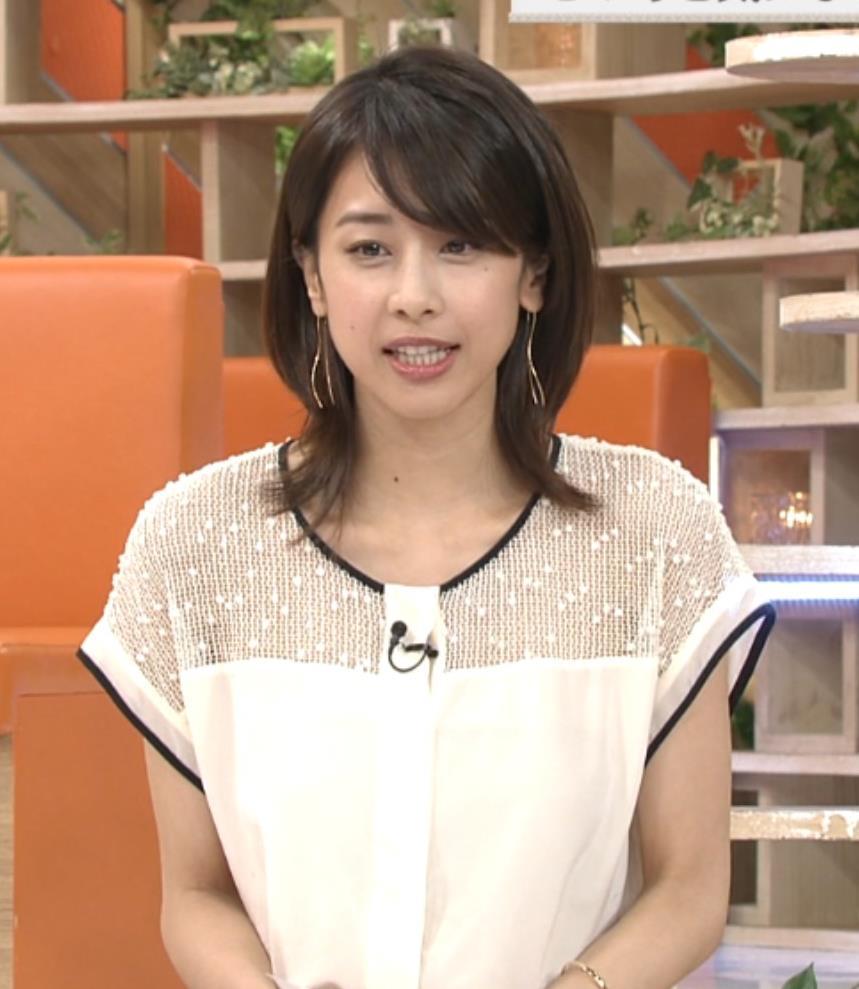 加藤綾子 太もも画像14