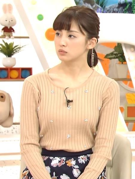 宮司愛海 画像7