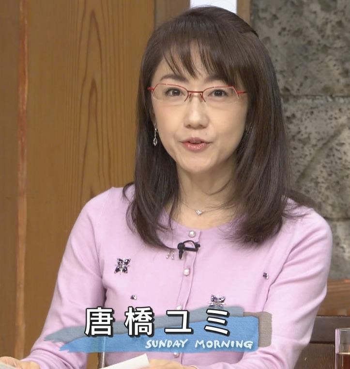 唐橋ユミ 画像7