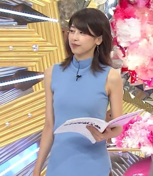 加藤綾子 ワンピース画像