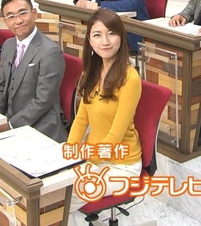 三田友梨佳 おっぱい画像8