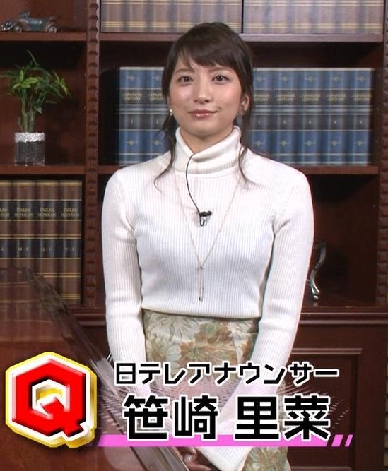 笹崎里菜 ニットおっぱい画像2