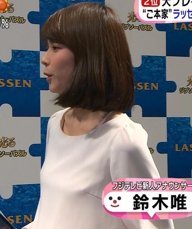 鈴木唯アナ ちっぱい横乳