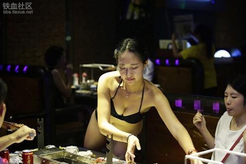 中国・海口 ビキニレストラン画像 8