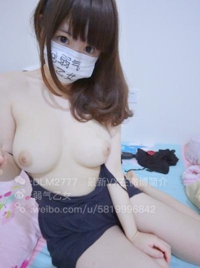 美巨乳な中国素人美少女 弱気乙女(弱气乙女) 自分撮りヌード画像 6