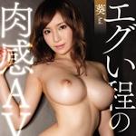 S1(エスワン ナンバーワンスタイル) 10/7発売の新作AV一覧