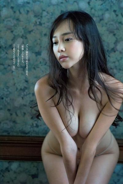 伊藤ゆみ (旧:ICONIQ/アイコニック) セクシーセミヌード画像 3