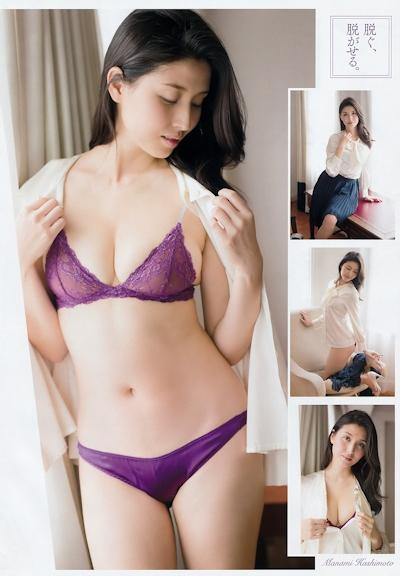 橋本マナミ セクシーセミヌード画像 9