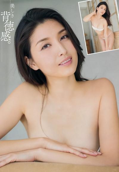 橋本マナミ セクシーセミヌード画像 10