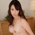 逢沢はるか 無修正動画 「好色妻降臨 57 パート1 逢沢はるか」 9/13 リリース