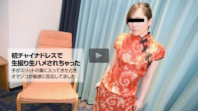 一対一の撮影会でエッチしちゃいました 相川ちえ 21歳 -天然むすめ