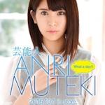 ANRI(坂口杏里) Twitter開始