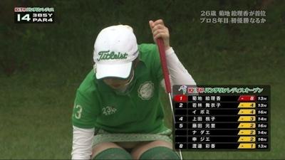 女子ゴルフ選手 セクシーショット 5
