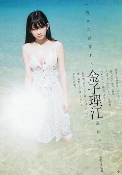 金子理江 セクシーグラビア画像 2