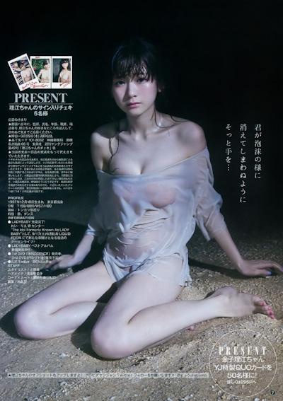 金子理江 セクシーグラビア画像 8