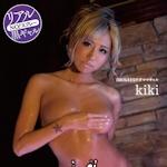 kiki(キキ) ファースト着エロDVD 「BLACK HERB 男を狂わすキケンなTATOO kiki」 10/6 リリース