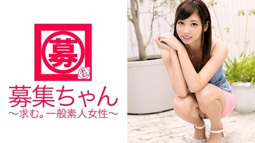 募集ちゃん 111 ミユ 20歳 大学生  -募集ちゃん