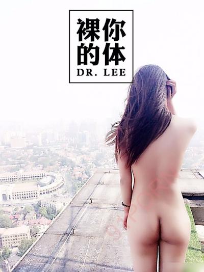高層ビルの屋上で撮影した中国女性のヌード画像 1